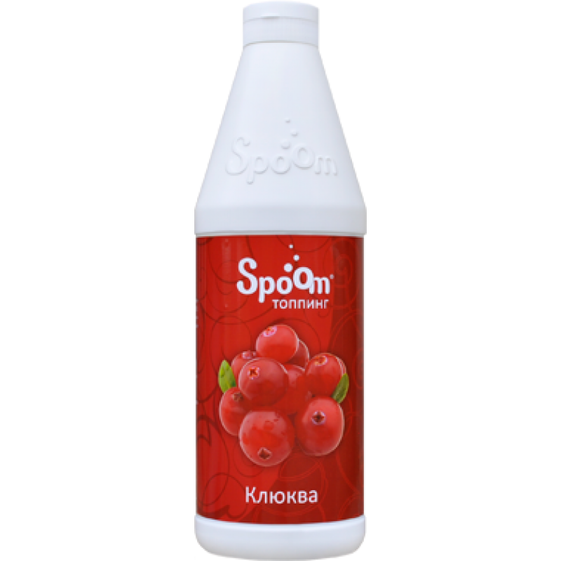Топпинг КЛЮКВА Spoom 1 кг