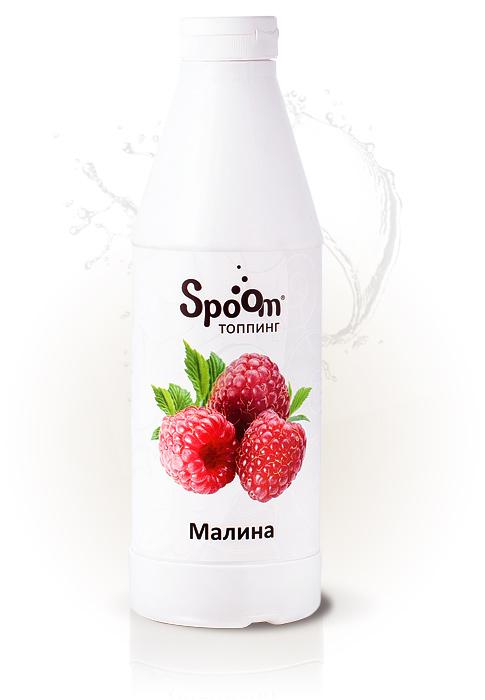 Топпинг МАЛИНА Spoom 1 кг
