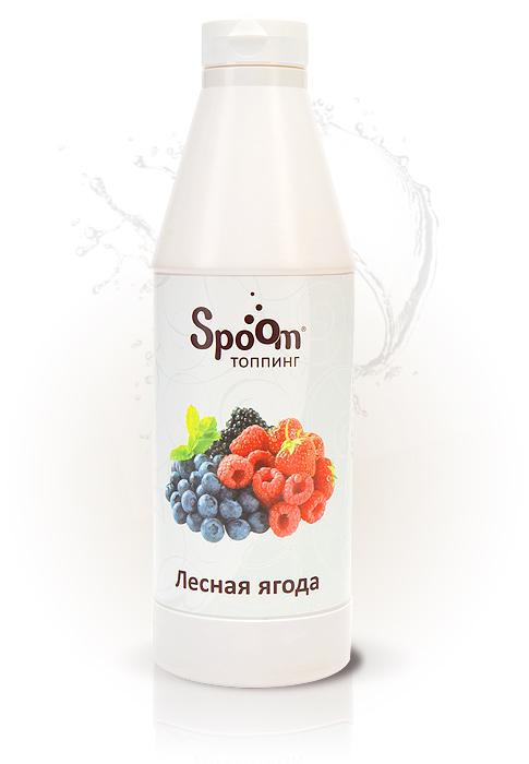 Топпинг ЛЕСНЫЕ ЯГОДЫ Spoom 1 кг