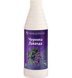Основа для напитков Черника-Лаванда ProffSyrup 1 кг