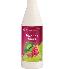 Основа для напитков Малина-Мята ProffSyrup 1 кг