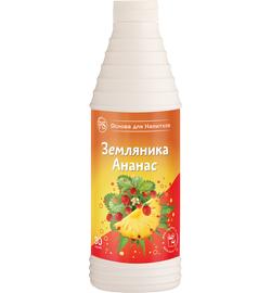 Основа для напитков Земляника-Ананас ProffSyrup 1 кг