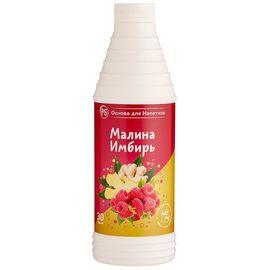 Основа для напитков Малина-Имбирь ProffSyrup 1 кг