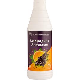 Основа для напитков Смородина-Апельсин ProffSyrup 1 кг