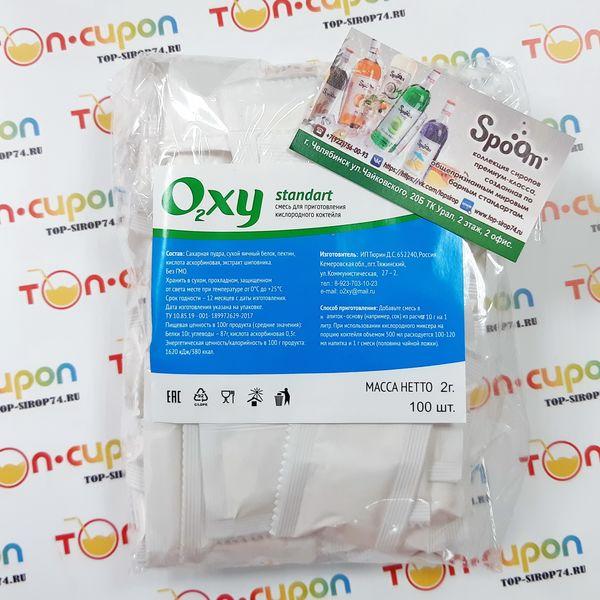 Смесь для кислородного коктейля Oxy Standart 100шт по 2 гр
