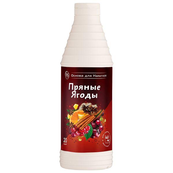 Основа для напитков Пряные ягоды ProffSyrup 1 кг