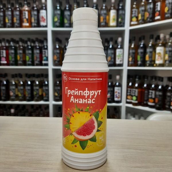 Основа для напитков Грейпфрут-Ананас ProffSyrup 1 кг