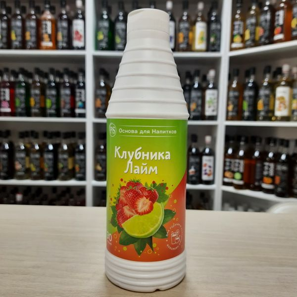 Основа для напитков Клубника-Лайм ProffSyrup 1 кг