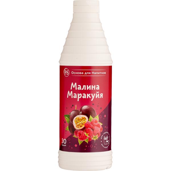 Основа для напитков Малина-Маракуйя ProffSyrup 1 кг