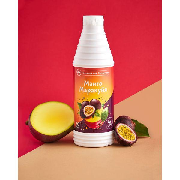 Основа для напитков Манго-Маракуйя ProffSyrup 1 кг, изображение 2