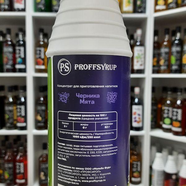 Основа для напитков Черника-Мята ProffSyrup 1 кг, изображение 4