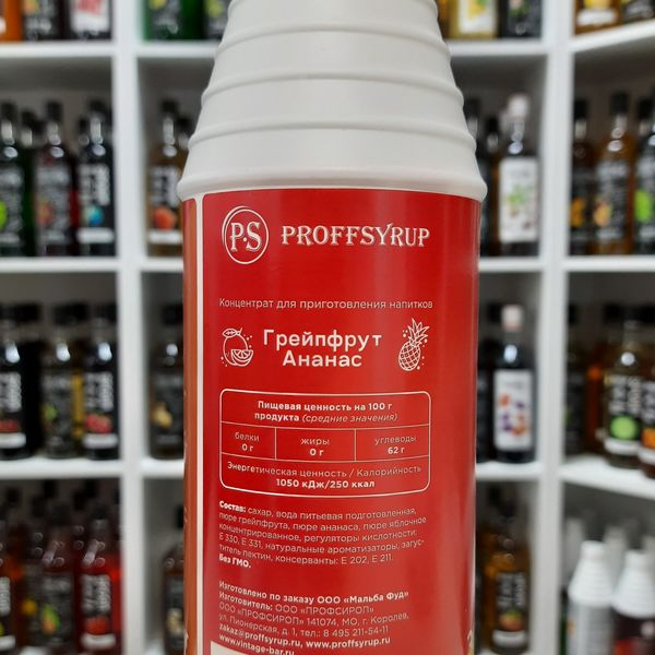 Основа для напитков Грейпфрут-Ананас ProffSyrup 1 кг, изображение 2
