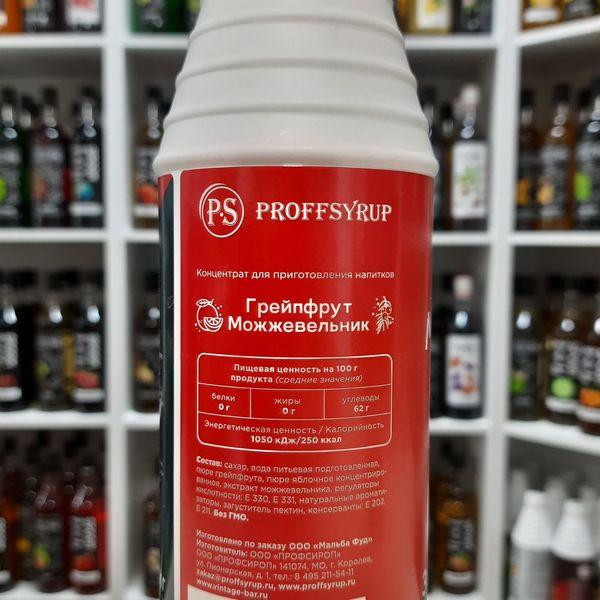 Основа для напитков Грейпфрут-Можжевельник ProffSyrup 1 кг, изображение 3