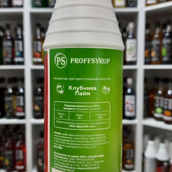 Основа для напитков Клубника-Лайм ProffSyrup 1 кг, изображение 2