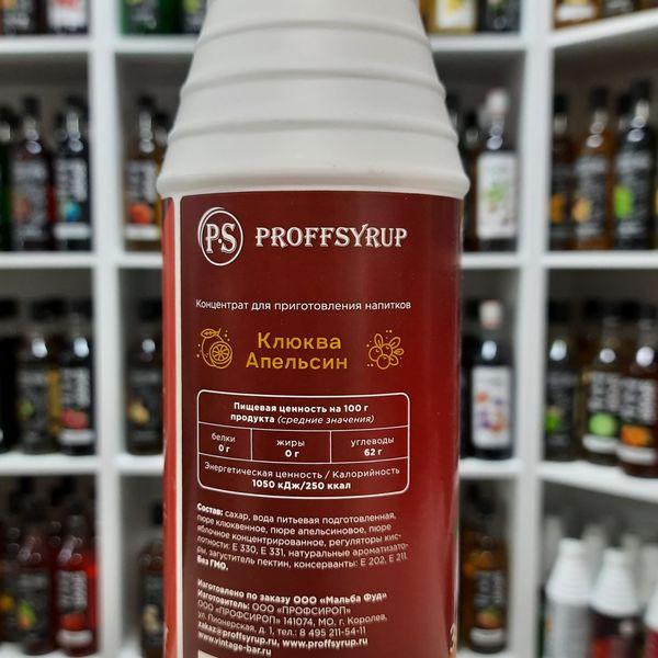 Основа для напитков Клюква-Апельсин ProffSyrup 1 кг, изображение 2