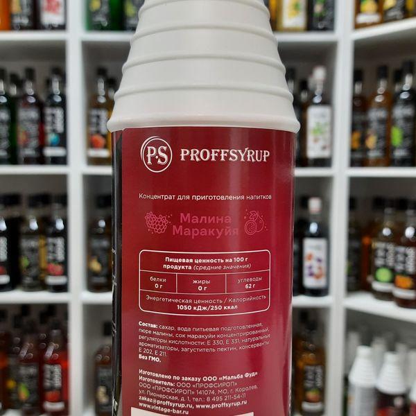 Основа для напитков Малина-Маракуйя ProffSyrup 1 кг, изображение 4