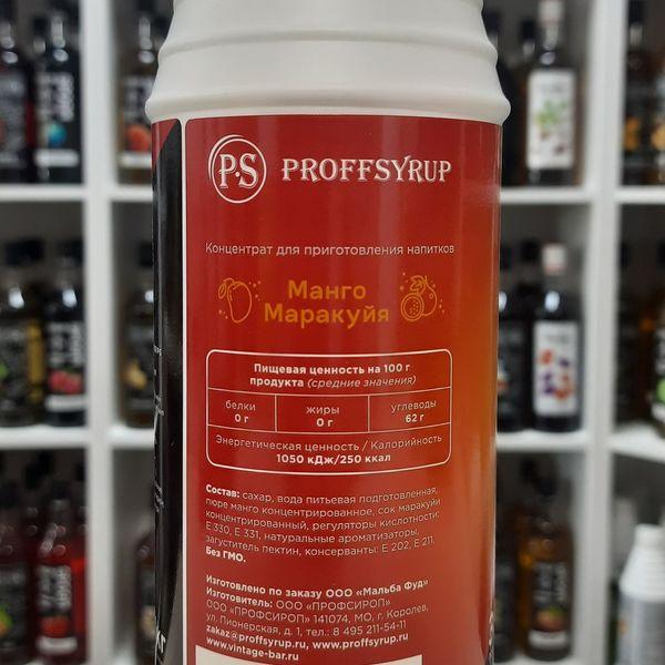 Основа для напитков Манго-Маракуйя ProffSyrup 1 кг, изображение 4